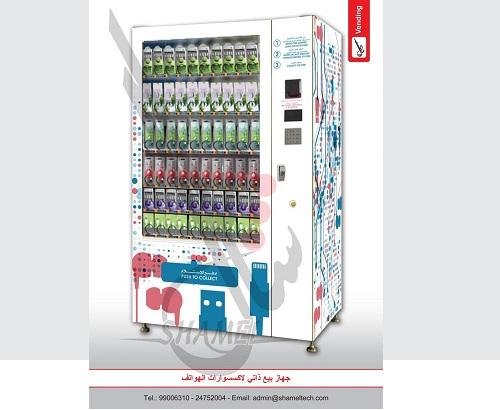 e-vending machine