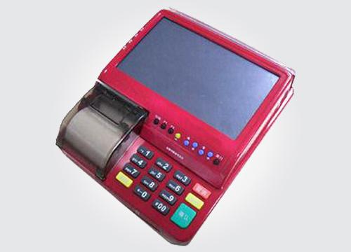 GSM POS Terminals