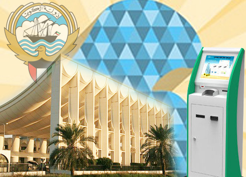 Government fee payment KIOSK system